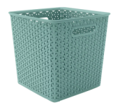 y-weave storage basket cube